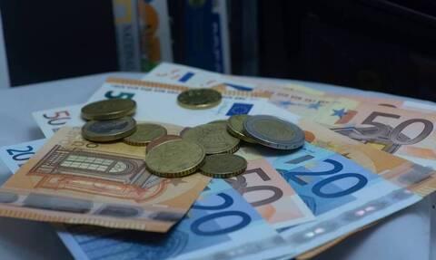 Επίδομα 534 ευρώ: Προσοχή - Πότε λήγει η προθεσμία υποβολής αιτήσεων