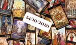Η ημερήσια πρόβλεψη Ταρώ για σήμερα, 24/10!