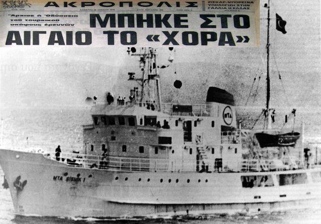 XORA-1976.jpg