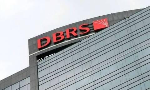 Ο οίκος πιστοληπτικής αξιολόγησης DBRS επιβεβαίωσε το αξιόχρεο της Ελλάδας ΒΒ