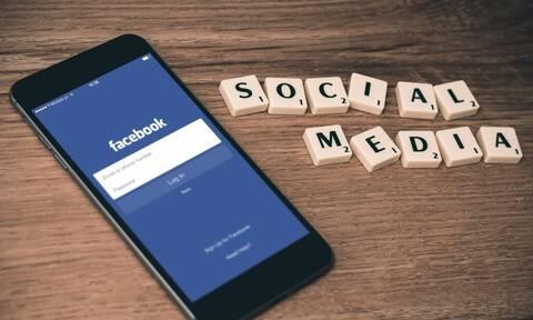Το Facebook Dating ήρθε στην Ελλάδα και θα σε βοηθήσει να βρεις σύντροφο