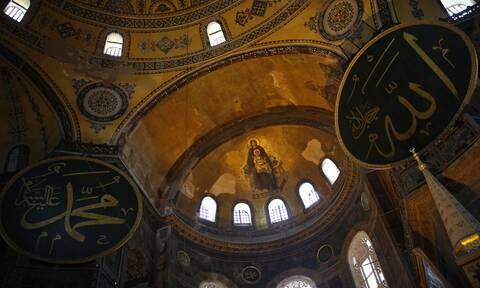 Αγία Σοφία 4 μήνες μετά: Έτσι μετέτρεψαν οι Τούρκοι το σύμβολο της Ορθοδοξίας (pics)