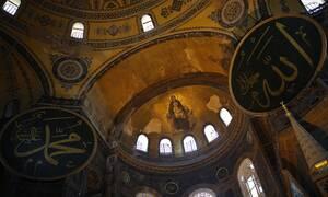 Αγία Σοφία τέσσερις μήνες μετά: Έτσι μετέτρεψαν οι Τούρκοι το θαυμαστό σύμβολο της Ορθοδοξίας