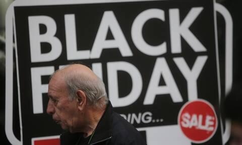 Black Friday 2020: Η... μεγάλη μέρα των εκπτώσεων έρχεται - Δείτε πότε πέφτει