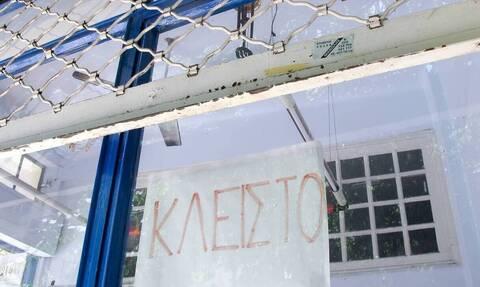 Κορονοϊός: Αναστολή λειτουργίας αθλητικών και πολιτιστικών εγκαταστάσεων σε δήμους της Θεσσαλονίκης