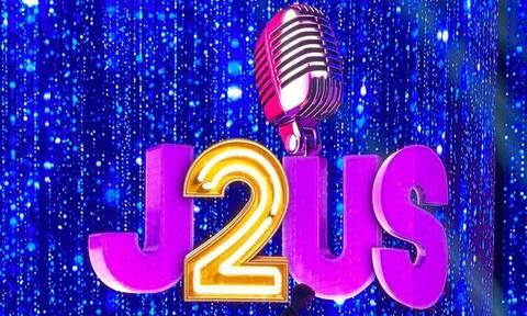 J2US: Η «καυτή» εμφάνιση της Παπαδοπούλου και η πρώτη αποχώρηση (videos)