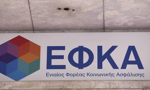 efka.gov.gr - e-ΕΦΚΑ: Αναδρομικά συνταξιούχων - Ειδική εφαρμογή για τα ποσά των δικαιούχων