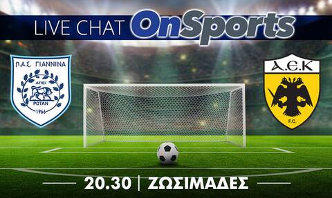 Live Chat ΠΑΣ Γιάννινα-ΑΕΚ