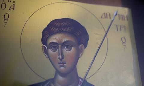 26 Οκτωβρίου: Γιορτάζουν ο Άγιος Δημήτριος και η Θεσσαλονίκη