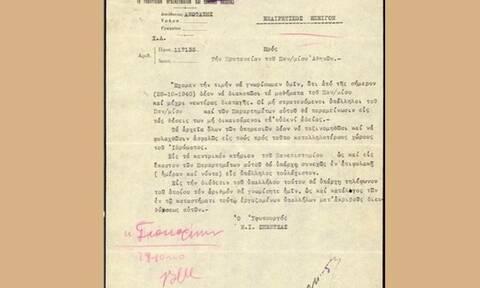 28η Οκτωβρίου: Ιστορικά αρχεία - Το «έγκλημα» του φοιτητή που τραγούδησε το «Κορόιδο Μουσολίνι»