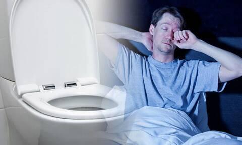 Πας συχνά στο μπάνιο τη νύχτα; Υπάρχει λόγος
