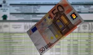 Φορολοταρία: Έγινε η κλήρωση για τα 1.000 ευρώ σε 1.000 τυχερούς - Δείτε αν κερδίσατε