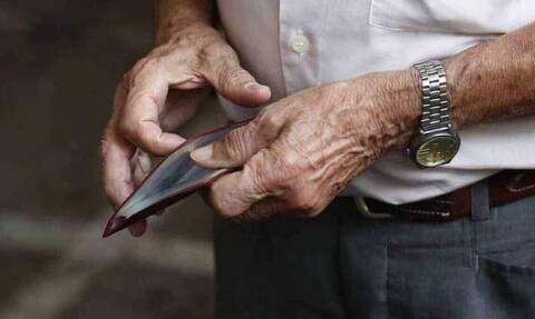 Αναδρομικά: Τι ισχύει για κληρονόμους και συνταξιούχους