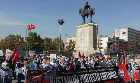 В Анкаре прошел митинг против Макрона и его заявлений об исламе