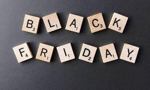 Black Friday 2020: Πότε είναι - Όλα όσα πρέπει να ξέρετε