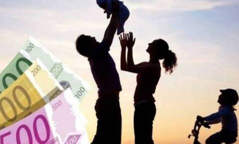 ΟΠΕΚΑ Επίδομα Παιδιού: Πληρωμή πέμπτης δόσης – Έρχονται αλλαγές