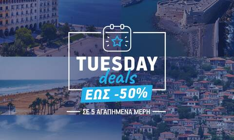 Tuesday Deals: Κάθε Τρίτη μια νέα προσφορά, μια νέα ευκαιρία για ταξίδι από την AEGEAN