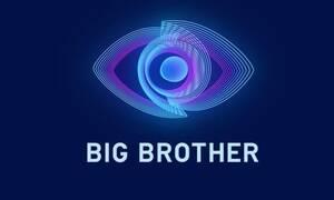 Κρούσμα κορονοϊού στο Big Brother (video)