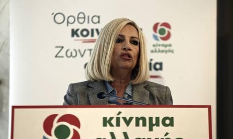 Γεννηματά για 28η Οκτωβρίου: «Ενωμένοι οι Έλληνες κάνουμε τα αδύνατα, δυνατά»