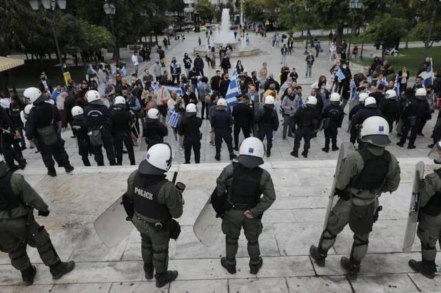 syntagma1