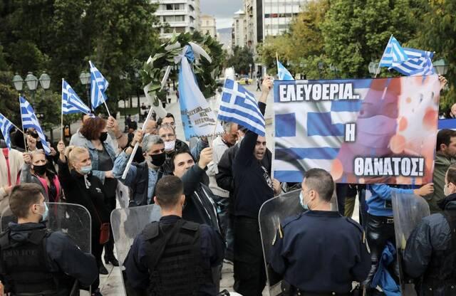 syntagma5