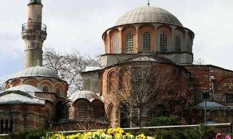 Ντροπή! Οι Τούρκοι κάνουν από την Παρασκευή τζαμί τη Μονή της Χώρας