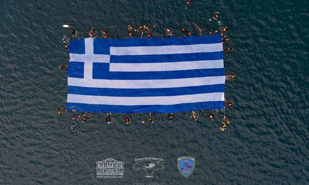 Σάμος: Βύθισαν... τη μεγαλύτερη ελληνική σημαία
