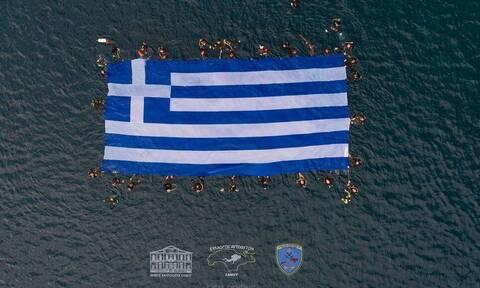 Σάμος: Βύθισαν… τη μεγαλύτερη ελληνική σημαία