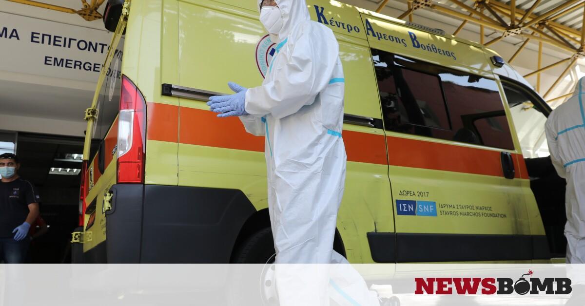 Κορονοϊός: Έξι νεκροί μέσα σε λίγες ώρες στην Ελλάδα – Newsbomb – Ειδησεις