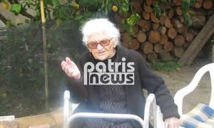 Πέθανε η γηραιότερη Ελληνίδα σε ηλικία 115 ετών