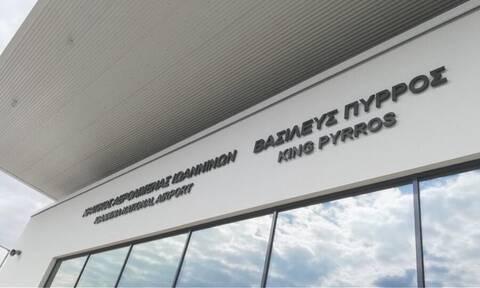 Κορονοϊός: Νέες αεροπορικές οδηγίες για αεροδρόμιο Ιωαννίνων και για πεδία προσγείωσης Σερρών
