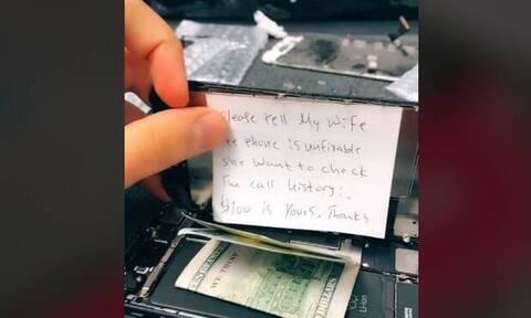 Έκρυψε 100 δολάρια στο κινητό για να μην το επισκευάσει ο τεχνικός! (video)