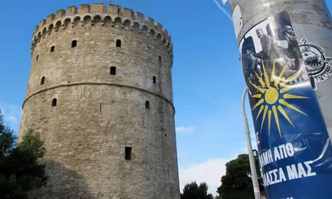 Κορονοϊός: «Κοκκίνισαν» από σήμερα Θεσσαλονίκη, Λάρισα, Ροδόπη - Όλα τα μέτρα που ισχύουν