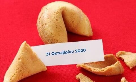 Δες το μήνυμα που κρύβει το Fortune Cookie σου για σήμερα31/10