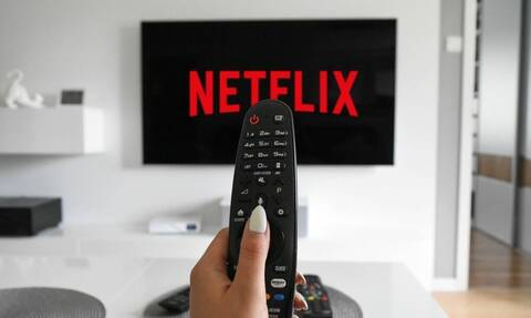 Netflix: Αυξάνεται η τιμή του - Τι θα ισχύσει στην Ελλάδα