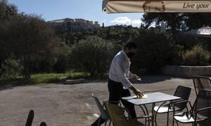 Μίνι lockdown σε Αττική και Βόρεια Ελλάδα - Ποιες επιχειρήσεις κλείνουν και ποιες μένουν ανοιχτές