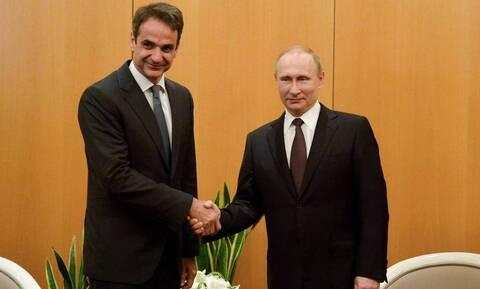 Συλλυπητήρια Πούτιν σε Μητσοτάκη για το σεισμό στη Σάμο