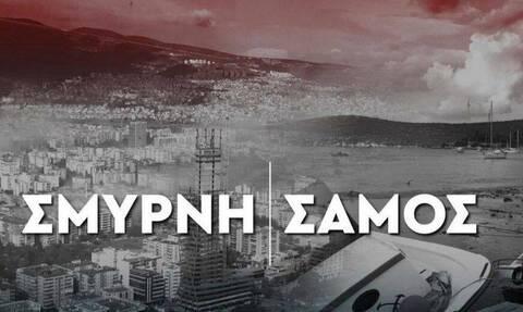 Σεισμός: Το ελληνικό μήνυμα της Μπάγερν Μονάχου για τους πληγέντες