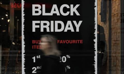 Black Friday 2020: Πλησιάζει η μεγάλη ημέρα των εκπτώσεων