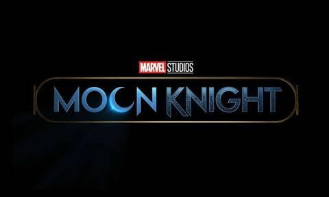 Η νέα ταινία της Marvel αποκτά γνωστό αστέρι του κινηματογράφου