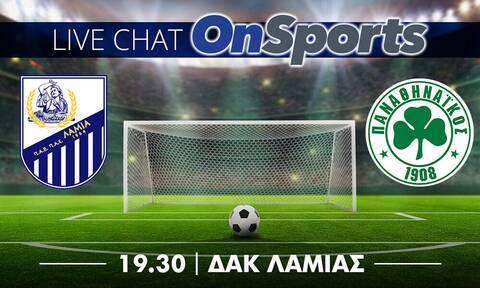 Live Chat Λαμία-Παναθηναϊκός