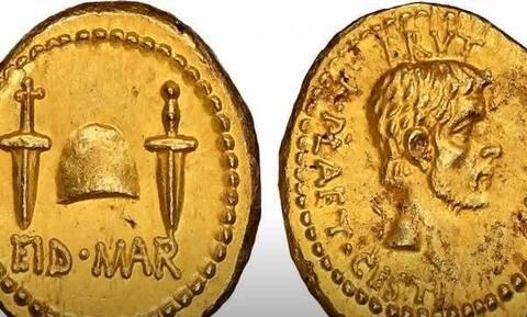 Νόμισμα με τον Ιούλιο Καίσαρα πωλήθηκε για 3.580.000 ευρώ! (video)