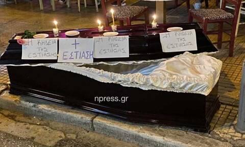 Κορονοϊός: Έκαναν την... κηδεία της εστίασης