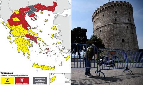 Κορoνοϊός στην Ελλάδα: Ο νέος χάρτης υγειονομικής ασφάλειας