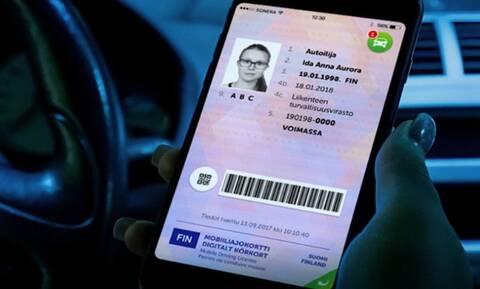 Τα διπλώματα οδήγησης θα γίνουν και ψηφιακά