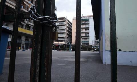 Kορονοϊός - Νέο ρεκόρ με 533 κλειστά σχολεία και τμήματα: Δείτε ΕΔΩ όλη την αναλυτική λίστα