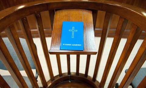 Κορονοϊός: Διακόπτονται οι συνεδριάσεις των δικαστηρίων την Παρασκευή (6/11)