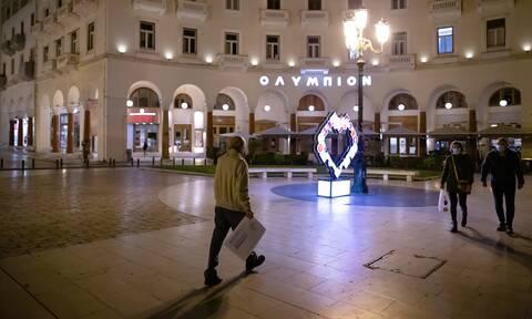 Κορονοϊός: Νέο αρνητικό ρεκόρ με 2.646 νέα κρούσματα στην Ελλάδα - 179 διασωληνωμένοι