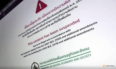 Απαγόρευσαν την κορυφαία ιστοσελίδα πορνό – Αντιδράσεις πολιτών με... #SavePornhub!