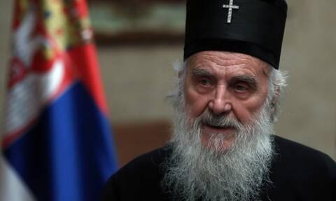 Κορονοϊός: Στο νοσοκομείο ο Πατριάρχης της Σερβίας Ειρηναίος